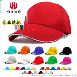 上海红万帽子定制 太阳帽 棒球帽 活动帽 工作帽