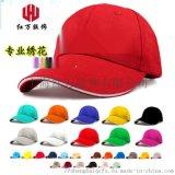 2020帽子定制  太陽帽 棒球帽 活動帽 工作帽