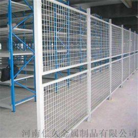 可移动车间仓库隔离网 专业加工低碳冷拔浸塑防护网