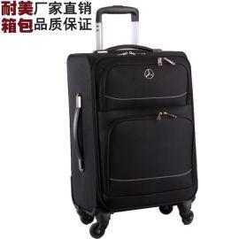 奔驰拉杆箱定制logo商务行李箱20寸登机箱