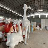 玻璃鋼梅花鹿雕塑公園景觀動物雕塑定做圖片大全
