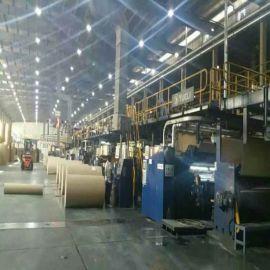 工業包裝牛皮紙80克 供應包裝專用A級本色牛皮紙