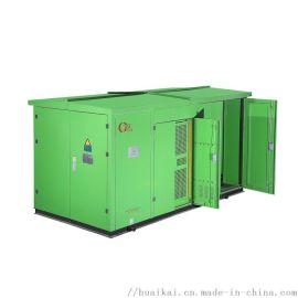 移动变电站 移动箱式变电站