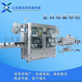 高品质套标机-热收缩机 -山东新永科包装机械