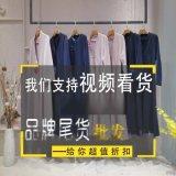 春季女装新款哈尔滨她衣柜厂址尾货女装批发女式羊绒衫女装一手货源