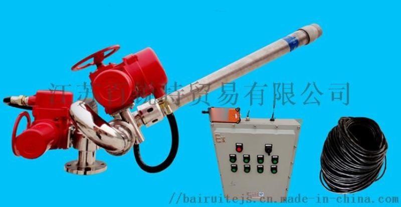 PLKD80Ex防爆電控消防泡沫/水兩用炮