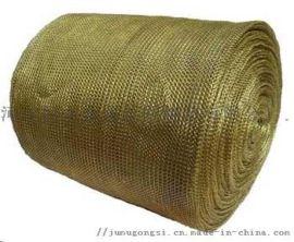 黄铜气液过滤网@气液过滤网生产厂家
