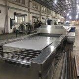 不鏽鋼裝飾板專用清洗機 真空鍍膜前除油設備