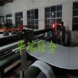 青岛华瑞经合机械有限公司制造  喷胶棉生产线