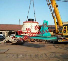 高效节能型制砂机 第五代制砂机 冲击制砂机厂
