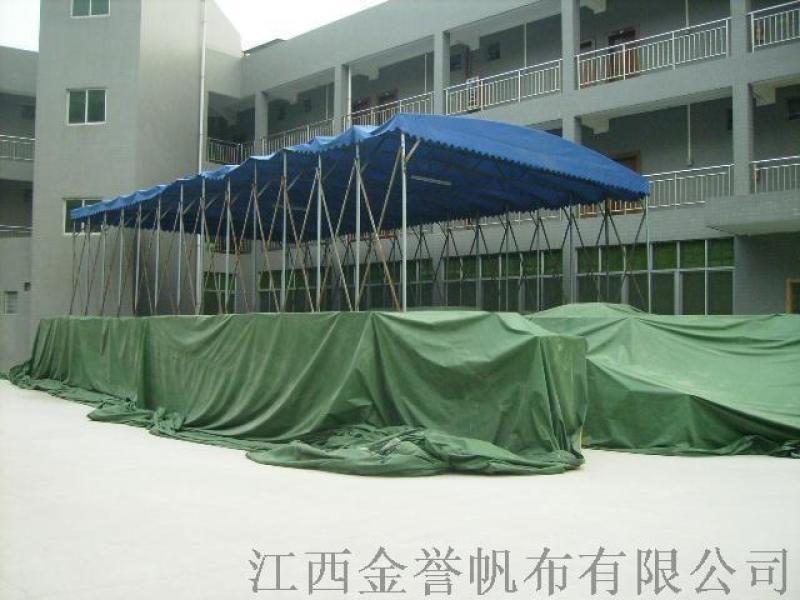 遮蓋蓬布,遮蓋蓬布廠家,遮蓋蓬布價格