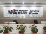 广州广告制作公司-广州天慧广告制作-优质服务商