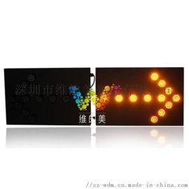 LED黄色箭头灯 工程导向指示灯 施工车载导向灯