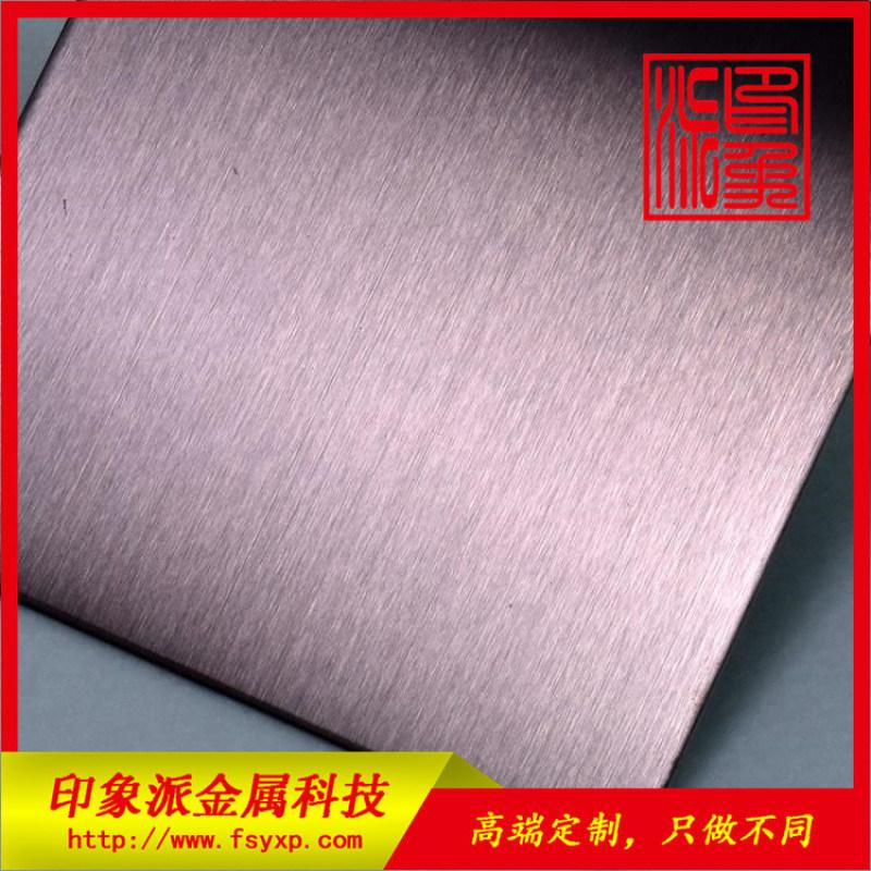 拉丝褐色不锈钢板 304褐色不锈钢彩色板厂家直销
