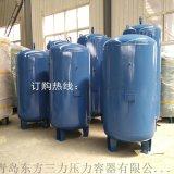 空气压缩机储气罐2立方/10kg 烟台储气罐定做