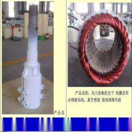 晟成推荐磁悬浮风力发电机微型启动1000W