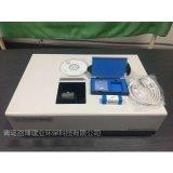 LB-OIL6 红外测油仪  食品业