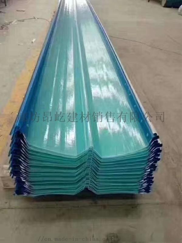 采光板FRP阳光瓦采光带玻璃钢亮瓦
