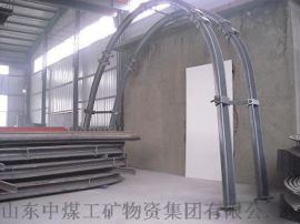 U29钢支架煤矿用支架