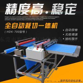 无纺布裁切机横切机PE卷筒料全自动一体裁断机