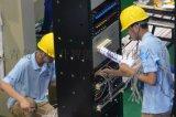 青岛开发区网络布线公司