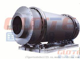 厂家生产定制GHS三筒烘干机