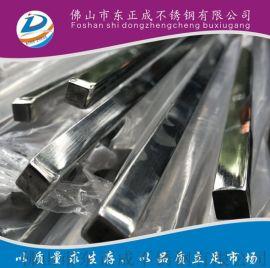 佛山不鏽鋼方棒,304不鏽鋼方鋼