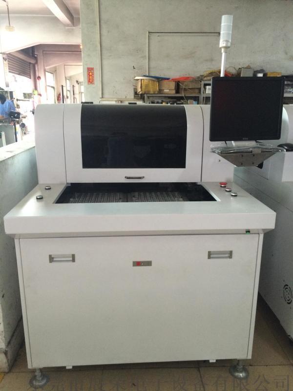 ZR-166F-2  双工位高速曲线分板机