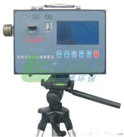 路博CCGZ-1000 直读式防爆粉尘浓度测量仪