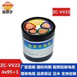 金环宇电力电缆铠装电缆阻燃ZC-VV22 4*95+1*50mm2铜芯电缆