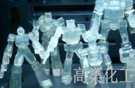 无毒透明PVC钙锌热稳定剂