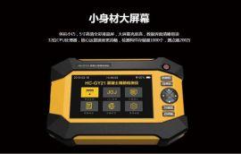 供应混凝土钢筋位置走向检测仪  建筑混凝土检测仪