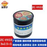 阻燃电力电缆铠装电缆金环宇牌ZC-VV22 3*2.5+1*1.5平方铜芯电缆