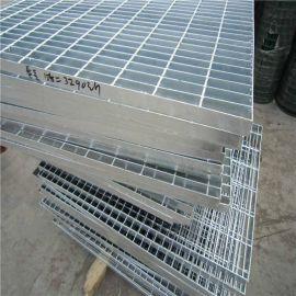 江门电厂平台踏步镀锌钢格板定做发电厂维修平台格栅板