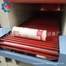 全自动挂面包装机 pof热收缩膜包装机 挂面套膜塑封机节省人工