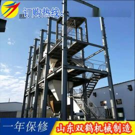山东安装牛羊浓缩饲料生产线 猪饲料生产设备 鸡鸭饲料粉碎搅拌机