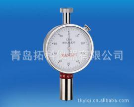 供应表盘式邵氏橡胶硬度计,塑料硬度计,指针式皮革硬度计LX-A