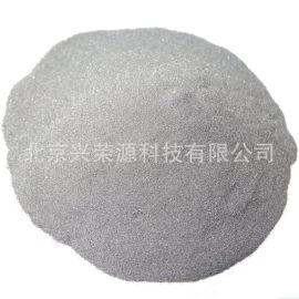 金属铬粉99.5%300目等离子喷涂真空镀膜铬粉