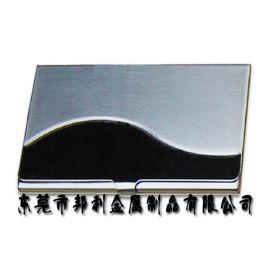 不锈钢名片盒
