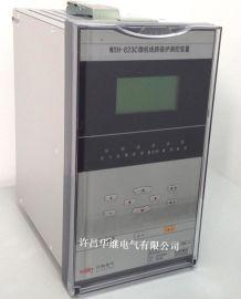 WXH-825C_WXH-825C微机线路保护装置