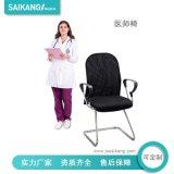 SKE055 医师椅 护腰椅 办公椅 牙科医生椅 电脑椅
