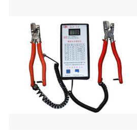 辽宁钳式粮食测水仪QLY-1    江钳子式豆类花生水分检测仪