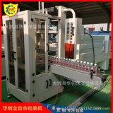 六个核桃打包机 套膜封切热收缩机 瓶装水饮料收缩膜包装机