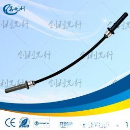 安华高AVAGO HFBR-4501Z HFBR-4511Z 塑料光纤线长度可按要求定制