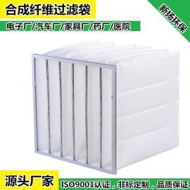 广东厂家供应初效袋式过滤器 中央空调空气过滤器 合成纤维过滤袋