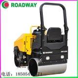 ROADWAY壓路機RWYL52C小型駕駛式手扶式壓路機廠家供應液壓光輪振動壓路機終身保修