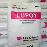 PC LG化學1303-15注塑級 高流動 抗紫外線pc聚碳酸酯 現貨配送