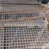 供应镀锌轧花网  镀锌钢丝网  镀锌桥梁防抛网