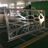 鋁窗花廠家定製藝術圖案300*1200*雕花鋁單板