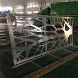 铝窗花厂家定制艺术图案300*1200*雕花铝单板